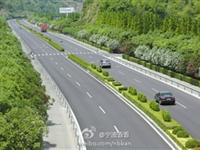 宁波市将拆除公路边违法建筑