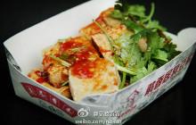 戴香居祖传臭豆腐